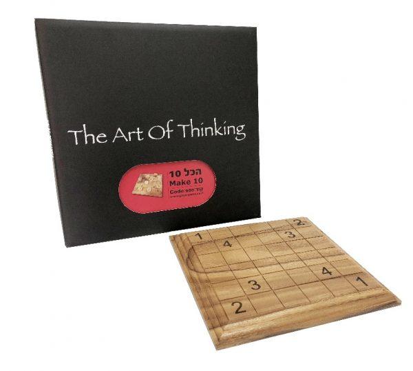 הכל עשר - משחקי חשיבה ואסטרטגיה מעץ