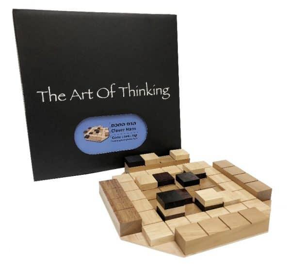 הנס החכם - משחקי חשיבה ואסטרטגיה