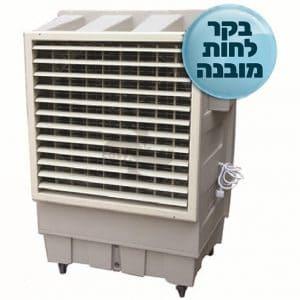 מצנן אוויר תעשייתי B230