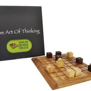 סוף מסלול - משחקי חשיבה ואסטרטגיה מעץ